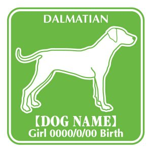 ドッグシールステッカーF ダルメシアン|walajin-dog