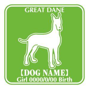ドッグシールステッカーF グレートデーン|walajin-dog