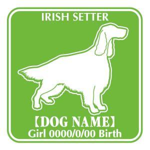 ドッグシールステッカーF アイリッシュセター|walajin-dog