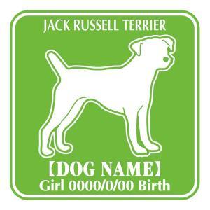 ドッグシールステッカーF ジャックラッセルテリア|walajin-dog