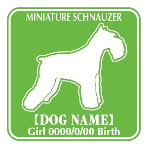 ドッグシールステッカーF ミニチュアシュナウザー|walajin-dog