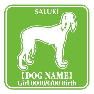 ドッグシールステッカーF サルーキ|walajin-dog
