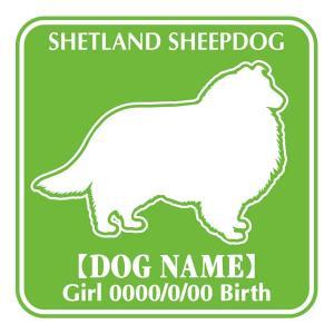 ドッグシールステッカーF シェットランドシープドッグ|walajin-dog