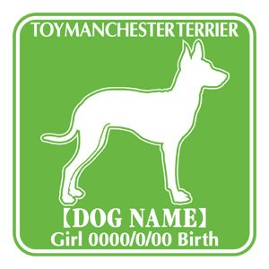 ドッグシールステッカーF トイマンチェスターテリア 横向きタイプ walajin-dog