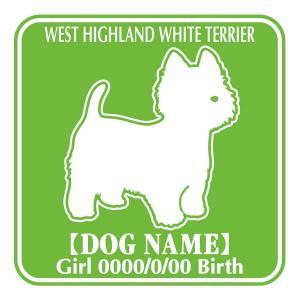 ドッグシールステッカーF ウエストハイランドホワイトテリア ウエスティー NEW|walajin-dog