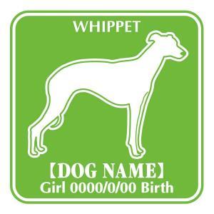 ドッグシールステッカーF ウィペット|walajin-dog