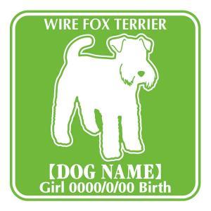 ドッグシールステッカーF ワイヤーフォックステリア|walajin-dog