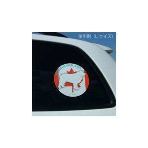 ドッグシールステッカーまる ブルドッグ Mサイズ 2枚1セット|walajin-dog|04