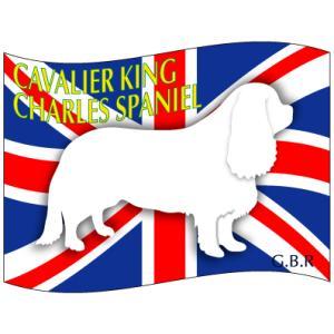 ドッグシールステッカーはた キャバリアキングチャールズスパニエル Lサイズ|walajin-dog