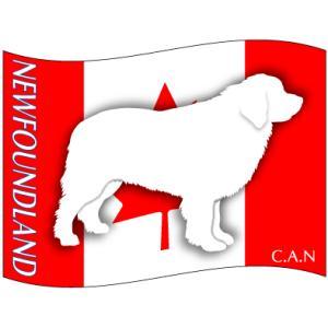 ドッグシールステッカーはた ニューファンドランド Lサイズ|walajin-dog