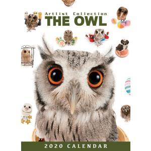 THEOWL ふくろう 卓上カレンダー 2020年カレンダー 鳥|walajin-dog