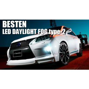 Blanballen BESTEN LED DAYLIGHT FOG type-2、LEDデイライト&LEDフォグランプ 1アイテム切換えタイプ|wald-online-store