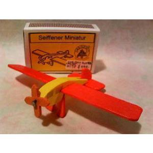 マッチ箱 組み立て飛行機|wald