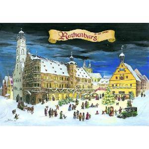 アドベントカレンダー ローテンブルク|wald