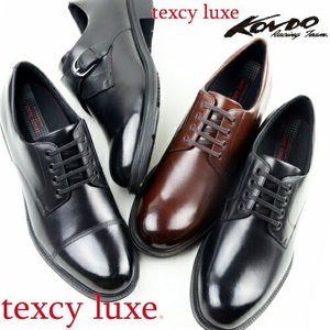 ブランド  texcy luxe  【テクシーリュクス】 【アシックス商事】  アイテム  【1】T...