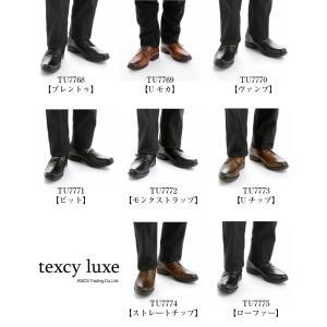 アシックス商事 テクシーリュクス texcy ...の詳細画像5