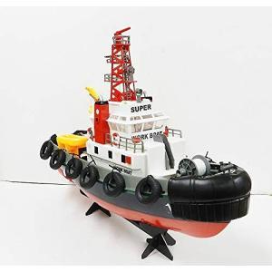 タグボート ラジコン k1423