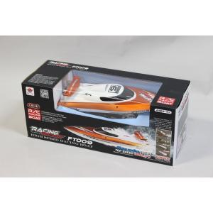 ボートラジコン 高速 オレンジ k1460