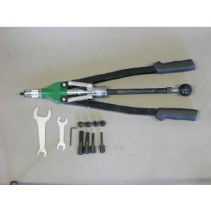 大型ハンドナッター(k154)|walktool
