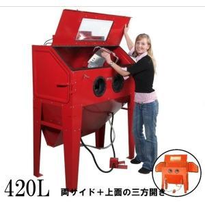 吸塵機付き大型サンドブラスト赤 (k162)|walktool