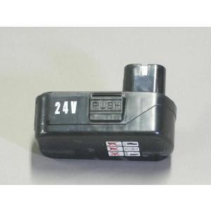 k551-1 12.7角電動インパクト用バッテリー|walktool