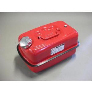 k557 スチールガソリン携行缶|walktool
