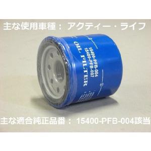 k600 ホンダオイルフィルターHO-1 walktool