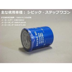 k601 ホンダオイルフィルターHO-2 walktool