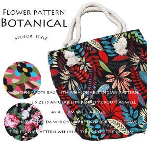Flower pattern トートバッグ レディース ボタニカル柄 キャンバス 0006 walkup