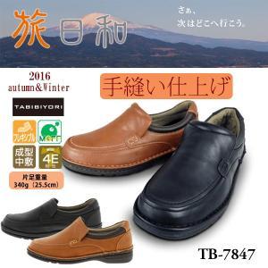 TABIBIYORI 旅日和 アシックス商事 メンズ デイリーコンフォートシューズ TB7847|walkup