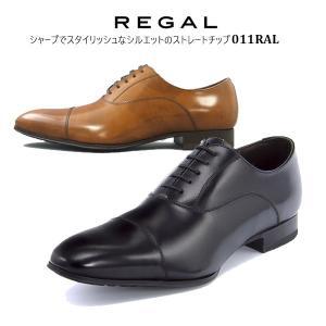 REGAL リーガル バルモラル(内羽根)牛革ビジネスシューズ(ストレートチップ)011RAL|walkup