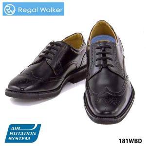 REGALWALKER リーガルウォーカー ウイングチップ エアローテーションシステム メンズ ビジネスシューズ3E 181WBD |walkup