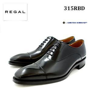 REGAL リーガル メンズ ストレートチップ ビジネス シューズ 315R BD |walkup