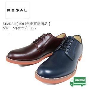 REGAL リーガル メンズ カジュアル プレーントウカジュアル 51MRAH|walkup