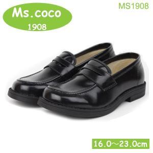 Ms.coco ミスココ キッズチャイルドフォーマル 入学式 冠婚葬祭 MS1908|walkup