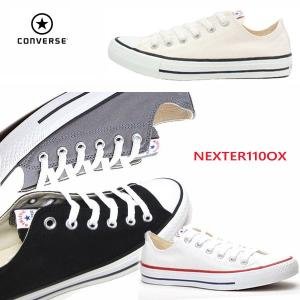 CONVERSE コンバース CV  NEXTAR 110 OX ユニセックス ローカット スニーカー 32765-110|walkup