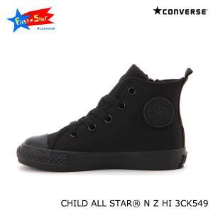 CONVERSE コンバース CHILD ALL STAR N Z HI キッズ ハイカットスニーカー 3CK549CD|walkup