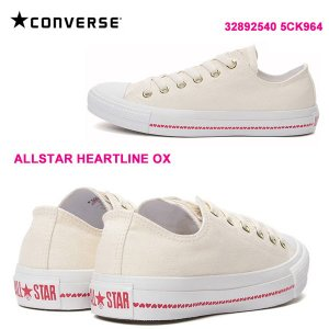 CONVERSE コンバース ALL STAR PLTS HEARTLINE OX WHITO 5ck964|walkup