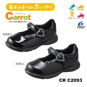 MoonStar ムーンスター carrot キャロットチャイルド キッズ フォーマル C2093|walkup