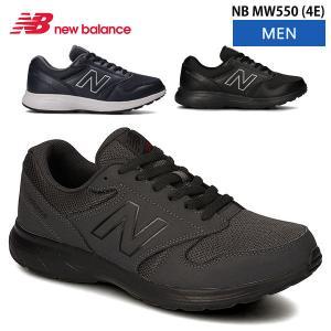 New Balance ニューバランス メンズ スニーカー フィットネスウォーキングモデル 4E MW550|walkup