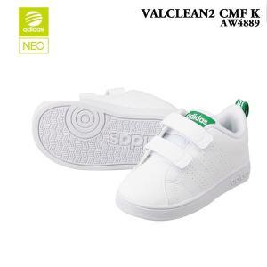 adidas アディダス NEO VALCLEAN2 CMF K キッズ スニーカー AW4889|walkup