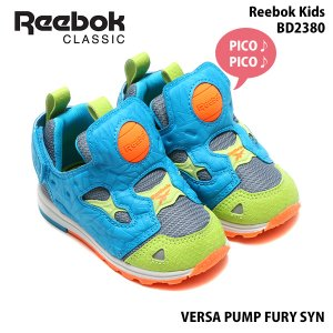 Reebok CLASSIC リーボック クラシック VERSA PUMP FURY SYN バーサ ポンプフューリーSYN BD2380|walkup