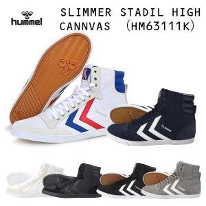 hummel ヒュンメル SLIMMER STADIL HIGH CANNVAS メンズ レディース ハイカットスニーカー HM63111K walkup
