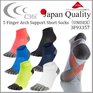 C3fit シースリーフィット 5 Finger Arch Support Short Socks ユニセックス 靴下 3F93357|walkup