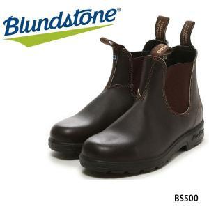 Blundstone ブランドストーン牛革スムースレザー メンズレディース サイドゴアブーツ BS500050|walkup