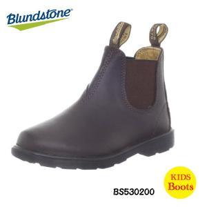 Blundstone ブランドストーンキッズサイドゴアブーツ BS530200|walkup