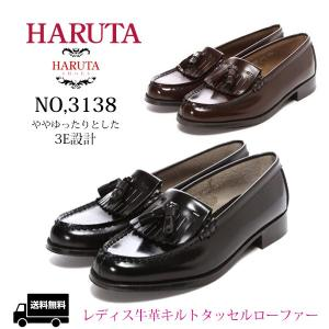 HARUTA ハルタ レディース 牛革キルトタッセルローファー(3E) 通学靴 3138 walkup