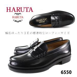 HARUTA ハルタ メンズローファー 3E 通勤通学 6550 walkup