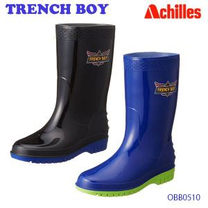 Achilles アキレス TRENCH BOYE トレンチボーイ キッズ 長靴 OBB0510|walkup
