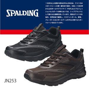 SPALDING スポルディング メンズ スニーカー JN253